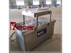 昆仑供应小型真空包装机不锈钢自动封口设备 可定制型号