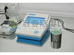 GYW-1系列食品水活度分析仪原理
