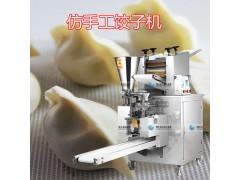 供应旭众鱼皮饺子机 速冻饺子机 水晶饺子机 水饺机