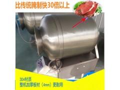牛肉块后抽式真空液压滚揉机
