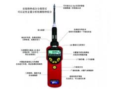 美国华瑞特种VOC气体检测仪器PGM-7360苯