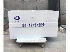 供应PVC小地埋一体化污水处理设备