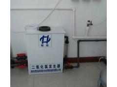 门诊污水消毒专用设备缓释消毒器