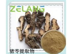 代加工猪苓提取物,猪苓多糖,10~25%