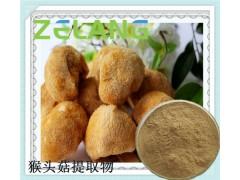 代加工猴头菇提取物,猴头菇多糖,10~30%
