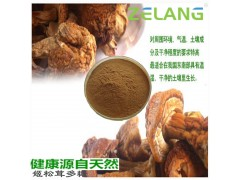 代加工姬松茸提取物,姬松茸多糖30%,40%,50%