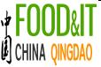 2018中国(青岛)国际食品装备技术创新产品博览会
