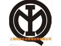 IMQ认证