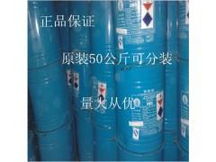 保险粉的价格,保险粉生产厂家,连二亚硫酸钠价格
