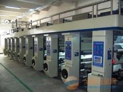 德国二手印刷机进口代理报关