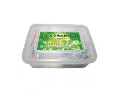 供应食品中工业碱检测试剂盒