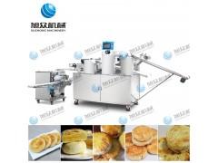 供应旭众仿手工酥饼机 做榴莲饼的机器 酥饼机视频