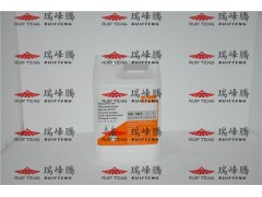 普旭真空泵油VE101衡阳湘潭有售