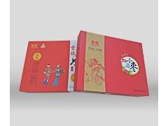 小枣礼品纸盒包装盒定制批发厂家