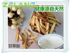 甘草酸95%Glycyrrhizic acid,厂家生产