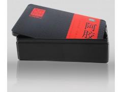阿胶礼品铁罐包装盒铁盒定制批发厂家