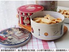 小份量饼干礼品通用铁罐包装盒马口铁罐定制批发厂家