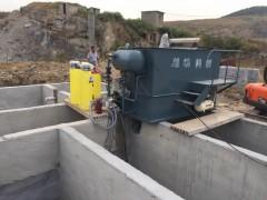 豆制品厂污水处理加药环节