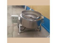 电加热夹层锅,面食蒸煮锅