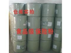 食品级漂白剂保险粉 连二亚硫酸钠