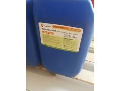 耐高温耐酸阿尔法淀粉酶