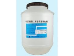 十四烷基二甲基苄基氯化铵