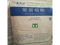 食品级 聚葡萄糖 甜味剂 粘稠剂 水溶性膳食纤维素