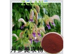 原儿茶醛98%Protocatechuic aldehyde