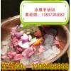 安阳正宗冰煮羊火锅培训班 学习冰煮羊火锅做法步骤