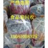 回收食品袋真空袋食品膜
