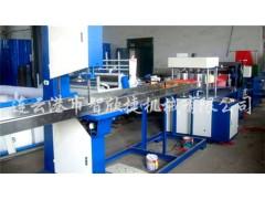 供应智欣捷牌纸塑复合机 ,纸塑复合折叠机,专业生产厂家