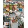 回收食品袋 月饼袋 复合膜 果冻膜
