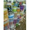 回收食品袋月饼袋复合膜果冻膜