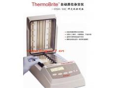 ThermoBrite美国雅培自动荧光原位杂交仪S500