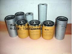 滤芯RLR120E10V  RLR210E03B/5