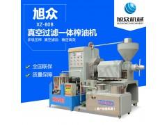供应旭众榨油机 食用油生产线 芝麻油生产设备