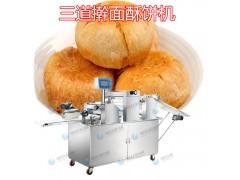 供应旭众仿手工酥饼机 驴肉火烧机 做面包的机器