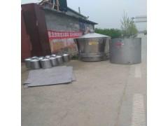 蒸汽机酿酒设备报价 新型环保酿酒设备厂家定做