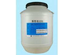 阳性皂1231阳离子表面活性剂