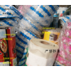 回收食品袋 尼龙袋 复合膜