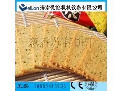 家用全不锈钢饼干机 小型饼干生产线1
