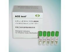 eo指示剂_eo灭菌生物指示剂