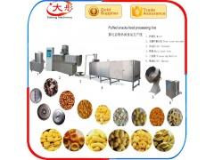 玉米膨化休闲食品加工设备