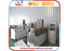宠物食品生产线,宠物饲料生产线