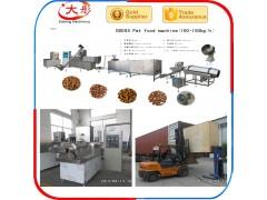 宠物粮生产设备 狗粮生产设备