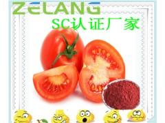 番茄提取物1%10%50%96%