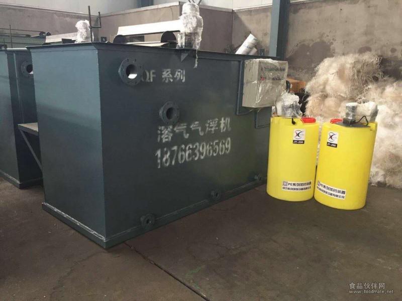 自来水厂水处理加药装置