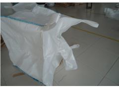 阳离子淀粉集装袋(广东吨袋生产厂家)