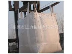 REAC和rohs的检测报告(太空包)集装袋