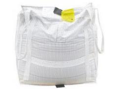 90.95.1米的太空包、太空袋、《广州集装袋生产厂家》